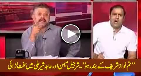 Fight Between Abid Sher Ali and Sharjeel Memon, Both Abusing Each Other in Live Show