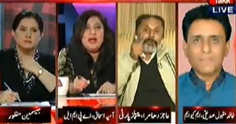 Fight Between Asiya Ishaq (APML) And Aajiz Dhamrah (PPP) in Live Show