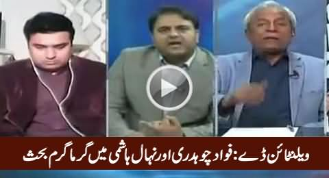 Fight Between Fawad Chaudhry & Nehal Hashmi Over Valentine day