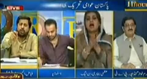 Fight Between Fayaz ul Hassan Chohan and Uzma Bukhari in Live Show
