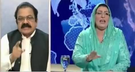 Fight Between Firdous Ashiq Awan & Rana Sanaullah on Kasur Scandal