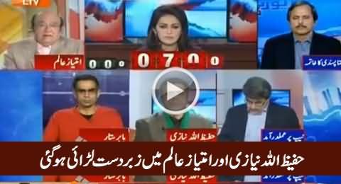 Fight Between Hafeezullah Niazi And Imtiaz Alam in Report Card