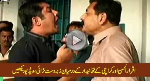 Fight Between Iqrar ul Hassan And SHO of Karachi Police Station, Must Watch