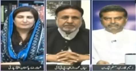 Fight Between Mian Mehmood ur Rasheed and PPP Sheela Raza on Ideology