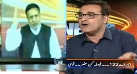Fight Between Noor Alam And Mian Mehmood Rasheed in Live Show