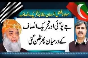Fight Between PTI And JUI Continues - Exchange of Harsh Words Between the Leaders of Both Parties