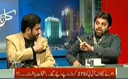 Fight Between Saleem Safi and Ali Muhammad Khan in Live Show