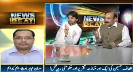 Fight Between Tariq Fazal Chaudhry (PMLN) And Salman Mujahid (MQM) in Live Show