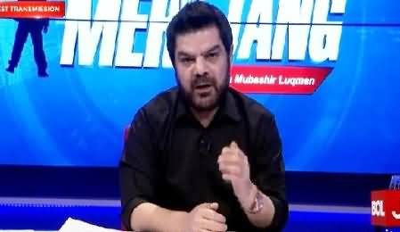 Finally Mubashir Luqman Appears on BOL Tv With His New Show, Watch Staring of Show