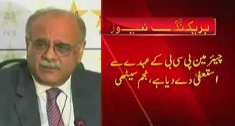 Finally Najam Sethi Resigns As PCB Chairman and Vows Not to Contest in PCB Elections