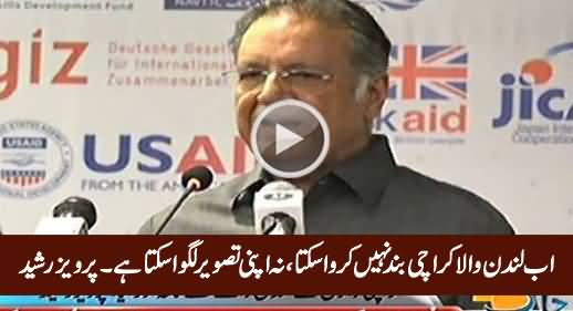 Finally Pervez Rasheed Speaks Against Altaf Hussain But Without Taking His Name