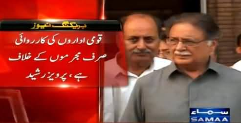 Finally Pervez Rasheed Speaks Against Altaf Hussain on His Speech Against Army