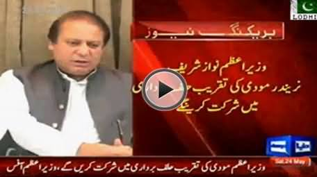 Finally PM Nawaz Sharif Decides To Attend Modi's Oath Taking Ceremony