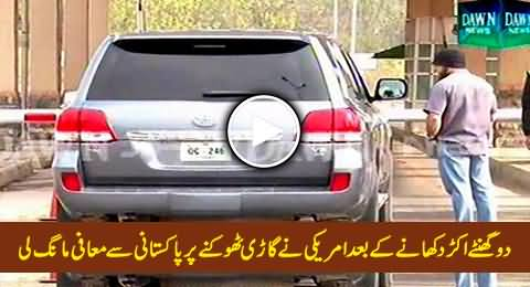 Finally US Citizen Has To Apologize on Hitting The Car of A Pakistani Citizen in Islamabad