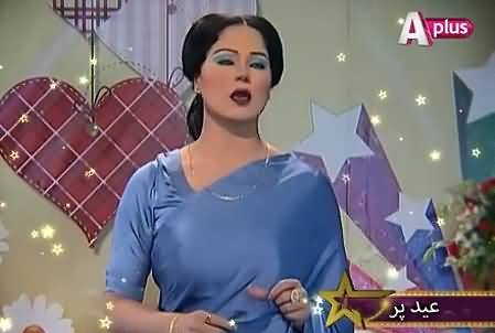Finally Veena Malik Returns To Showbiz With Excellent Commedy Of Naheed Akhter