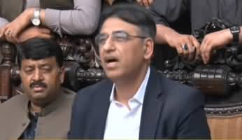 Finance Minister Asad Umar Media Talk in Islamabad - 16th March 2019
