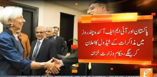 Finance Minister Asad Umar Returns to Pakistan & Will Brief PM Imran Khan Today