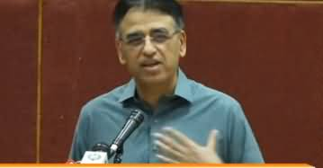 Finance Minister Asad Umar's Speech At Ceremony in Islamabad - 8th April 2019