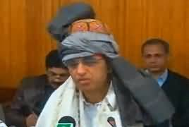 Finance Minister Asad Umar Speech At Chamber of Commerce Peshawar - 11th February 2019