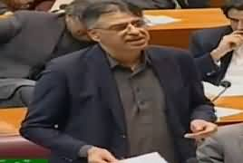 Finance Minister Asad Umar Speech in National Assembly - 6th March 2019