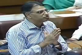 Finance Minister Asad Umar Speech In Parliament - 24th September 2018