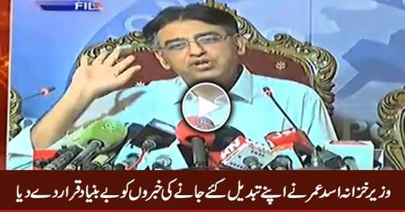 Finance Minister Asad Umar Trashes Rumors of His Resignation