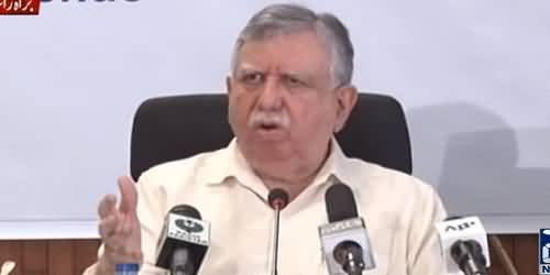 Finance Minister Shaukat Tareen Post Budget Press Conference - 12th June 2021