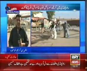 FIR Launched Against 100 Culprits of Raja Bazaar Rawalpindi Incident