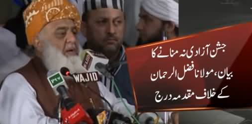 FIR Registered Against Maulana Fazal ur Rehman on His Statement About 14th August