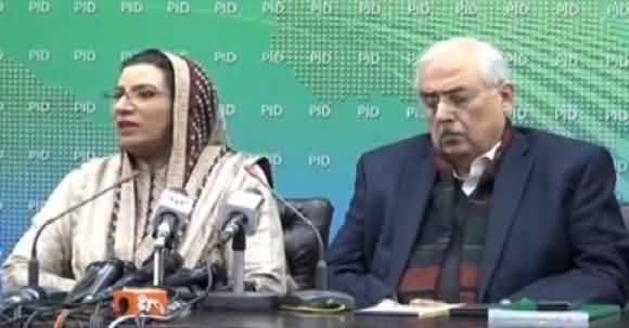 Firdous Ashiq Awan And Anwar Mansoor Shared Govt View On General Musharraf  Death Sentence Verdict