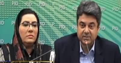 Firdous Ashiq Awan And Farogh Naseem's Press Conference - 14th September 2019