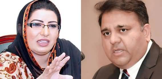Firdous Ashiq Awan Bashes Fawad Chaudhry After He Takes Over Her Ministry