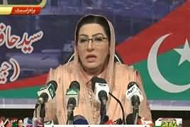 Firdous Ashiq Awan Complete Press Conference - 21st July 2019
