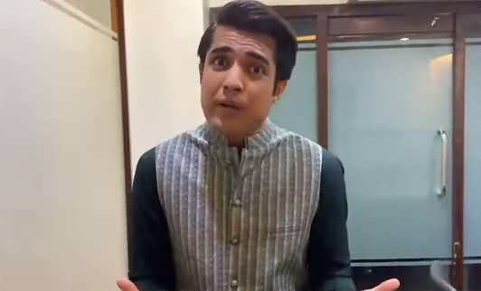 Firdous Ashiq Awan Ne AC Sonia Sadaf Ke Sath Sahi Kia Ya Ghalat? Iqrar ul Hassan's Views