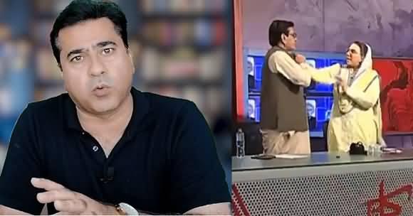 Firdous Ashiq Awan's Fight: What Actually Happened? Details By Imran Khan