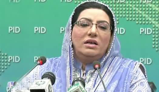 Firdous Ashiq Awan's Response On Her Fight With Qadir Mando Khail