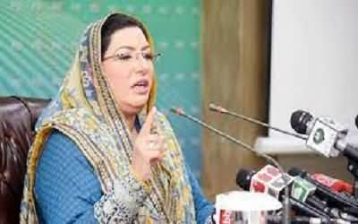 Firdous Ashiq Awan Tweets on Police's Grand Operation Against TLP in Lahore