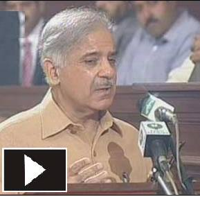 First Achievement of Imran Khan - Shahbaz Sharif Promised to Eliminate the Patwari Culture in 2014