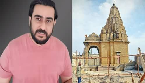 First Hindu Temple in Islamabad Controversy - Is It Really Against Islam?