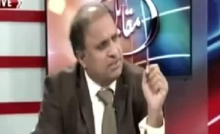 First Imran Khan Invited PM Nawaz Sharif in Bani Gala, Then Denied - Rauf Klasra