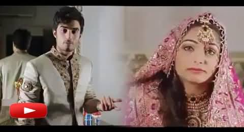 First Night of Marriage in Pakistan, Watch A Very Interesting Video