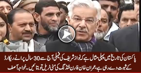 First Time In The History of Pak Sharif Family Is Providing Proofs of 30 Years Old Record - Khawaja Asif