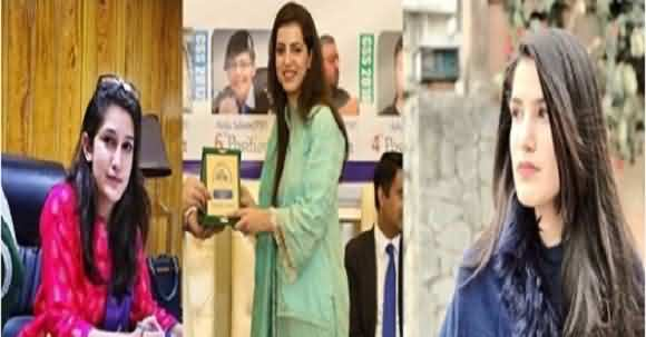 Five Sisters From KP Family Make Unique Record In The History Pf CSS Examination