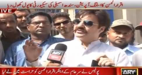FixIt Alamgeer Khan Reached Police Station to Show Support For Iqrar ul Hassan