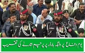 Flag lowering ceremony at Wagah Border on Defence day - 6th September 2017
