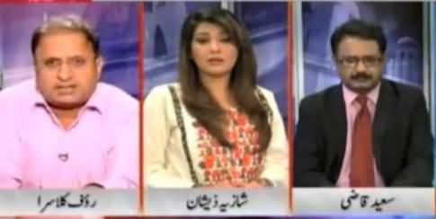 Flood is A Blessing For Bureaucracy, They Make Billion of Rupees in Floods - Rauf Klasra