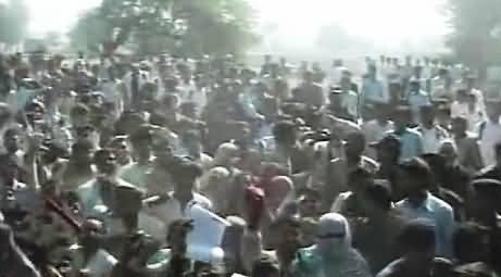 Flood Victims Chanting Go Nawaz Go During Shahbaz Sharif's Visit in Bhawana