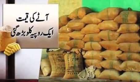 Flour Prices Increased, Chances of More Increment in Next Few Days