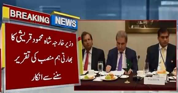 FM Qureshi Boycotts Indian Counterpart's Speech At UN In Protest Against Kashmir Oppression