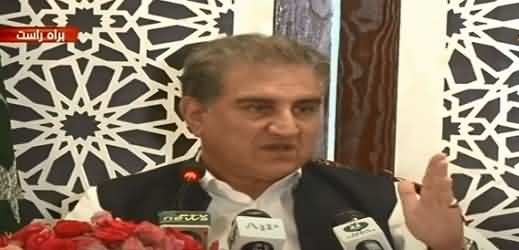 FM Shah Mehmood Qureshi's Important Media Talk After Returning From China